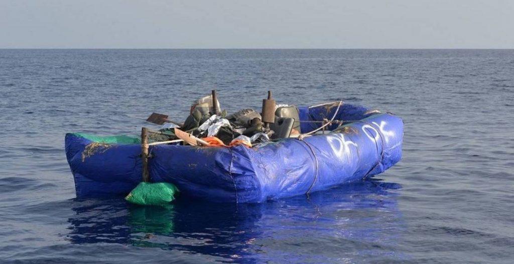 Cuban raft